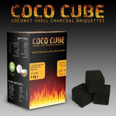 Design ambalaj Coco Cube - producator carbuni bricheta din fibra cocos