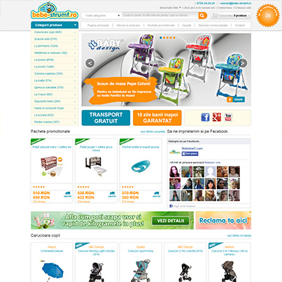 Design site comert  online articole pentru copii - Bebe Strumf