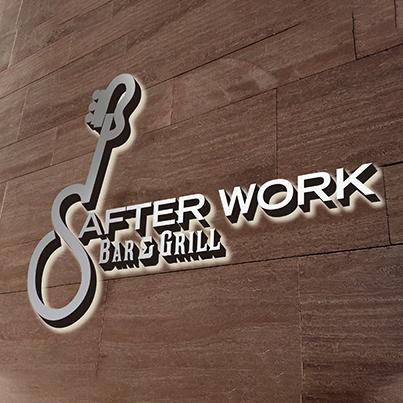 Design logo 3D pub - After Work