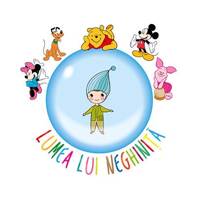 Design logo magazin online copii - Lumea lui Neghinita